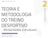 Grau II: Teoria e Metodologia do Treino Desportivo (modalidades individuais)